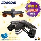 新品送1500【Sublue】Navbow Plus 水中推進器 水下助推器 潛水推進器 原價38900元(預購)