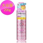 【Ajuste愛伽絲】高效防曬噴霧-花朵香氣SPF50+PA++++(200g/瓶)