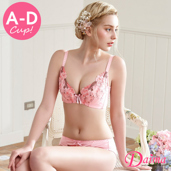 黛瑪Daima 花意風靡(A-D)刺繡竹炭親膚性感低脊心內衣+內褲 (粉色)