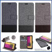 三星 A8+ 2018 A8 2018 A6+ J8 J6 商務質感皮套 手機皮套 插卡 支架 內軟殼 皮套