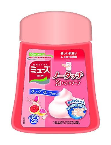 日本MUSE 感應式泡沫自動給皂機洗手乳補充罐