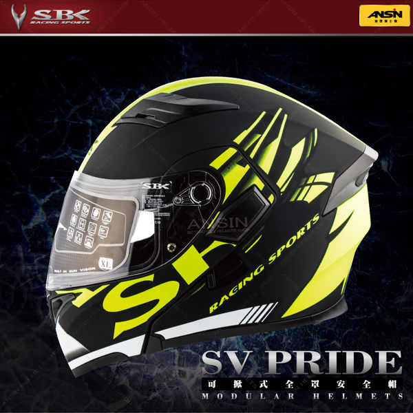 [中壢安信]SBK SV PRIDE 消光黑黃 雙D扣 內襯可拆 內置遮陽片 全罩 安全帽 可樂帽 汽水帽