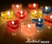 愛心蠟燭浪漫創意生日布置蠟燭無煙果凍心形蠟燭香薰蠟燭表白求婚      蜜拉貝爾