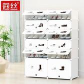 鞋櫃 鞋櫃簡約現代組裝塑料經濟型組合簡易多層客廳大鞋架子防塵寇