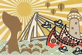 【收藏天地】台灣紀念品*明信片-沿海風景 /文創  手帳 文具 禮品 小物 手冊