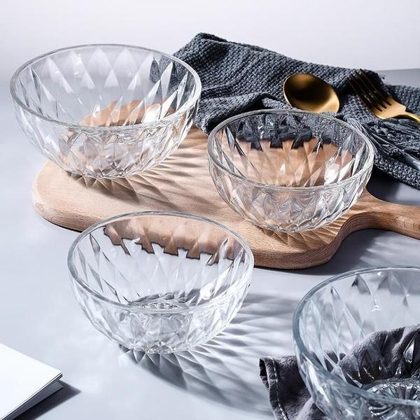 甜品碗日式透明沙拉碗玻璃碗耐熱水果盤家用水果【愛物及屋】