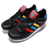 【六折特賣】adidas 慢跑鞋 ZX 700 W 黑 彩色 紅 藍 黃 白底 皮革鞋面 運動鞋 女鞋【PUMP306】 BA9311