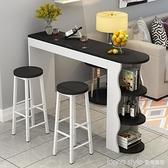 簡約家用小吧台隔斷客廳玄關櫃靠牆長條桌小戶型酒櫃創意沙發邊幾 全館新品85折 YTL