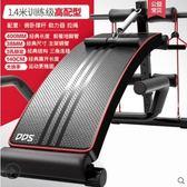 多德士仰臥板仰臥起坐健身器材家用多功能運動輔助器鍛煉健腹肌板 igo 全館免運