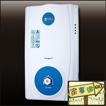 [家事達] JT-5312A 喜特麗 自然排氣瓦斯熱水器12L 特價
