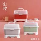 廚房放碗塑料碗柜帶蓋餐具瀝水架碗筷收納盒家用放碗碟加高置物架 LF6077【極致男人】