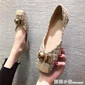 春夏款百搭小香風單鞋女平底淺口一腳蹬女鞋仙女船鞋女豆豆鞋 蘇菲小店