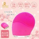 【Runve 嫩芙】QQ蛋洗臉機潔顏儀(ARBD-402)隨身按摩+洗臉