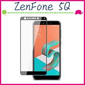 Asus ZenFone 5Q 6吋 ZC600KL 滿版9H鋼化玻璃膜 3D曲屏螢幕保護貼 全屏鋼化膜 全覆蓋保護貼 (正面)