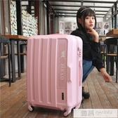 拉桿箱女小20寸萬向輪行李箱韓版旅行箱子時尚密碼箱24大容量皮箱  雙12購物節 YTL