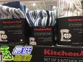 [COSCO代購] C3400080 KITCHENAID KITCHEN TOWEL S廚房擦拭布5件組單人尺寸:43X 71公分
