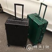 復古直角鋁框拉桿箱萬向輪20旅行箱24學生行李箱密碼登機男女26寸