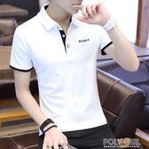 Polo衫 2件】韓版男裝短袖T恤夏季新款男士潮流襯衫領POLO衫百搭修身衣服 polygirl