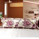 婚慶全棉蕾絲花邊長枕套 荷葉純棉1.5 1.2 1.8米雙人枕套長枕頭套  良品鋪子