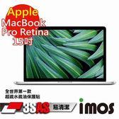 TWMSP★按讚送好禮★iMOS 蘋果 Apple MacBook Pro Retina 15吋 3SAS 防潑水 防指紋 疏油疏水 螢幕保護貼