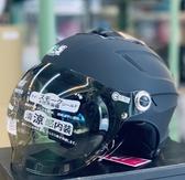 GP-5半罩安全帽,雪帽,026/消光黑