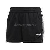adidas 短褲 Tape Shorts 黑 白 女款 運動褲 休閒 串標Logo 【PUMP306】 EC0768
