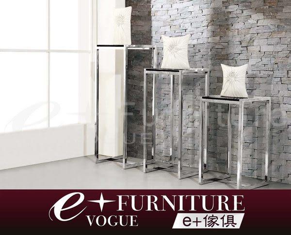 『 e+傢俱 』BF17 塔蒂歐 Taddeo 現代時尚簡約不鏽鋼花架