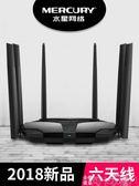 路由穿墻王光纖5g雙頻千兆無線路由器 家用穿墻高速wifi 漏由器有線智能路由器-可卡衣櫃