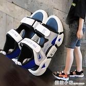 男童涼鞋女童2020新款夏季中大童男孩軟底防滑小童寶寶鞋子兒童鞋 蘇菲小店
