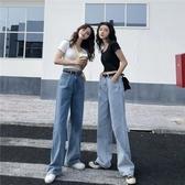 直筒牛仔褲女寬鬆顯瘦長褲(2色)春裝新款高腰褲子寬褲百搭拖地褲【SX1347】