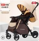 嬰兒推車可坐可躺輕便攜式摺疊
