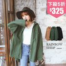 率性水洗雙口袋排釦襯衫夾克-K-Rain...