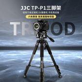 三腳架便攜佳能單眼相機腳架 自拍攝影三角架 70D 80D 700DATF 三角衣櫃