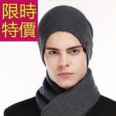 毛帽-超柔羊毛時尚彈力男毛線帽子4色62e53【巴黎精品】