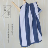 純棉條紋大浴巾 男女通用韓版情侶個性學生成人洗澡 全棉柔軟吸水 st1135『毛菇小象』