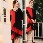 大尺碼洋裝 歐美風撞色長袖拼接網紗魚尾連身裙 L-5XL #bl3909811 ❤卡樂❤