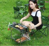 露行者 燒烤爐戶外3人-5人燒烤架家用木炭燒烤工具全套野外便攜gogo購