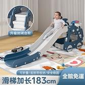 溜滑梯 兒童滑滑梯室內家庭用寶寶小孩嬰兒小型男女孩玩具加長加厚游樂場【八折搶購】