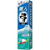 黑人 全亮白多效護理牙膏140g 【躍獅】