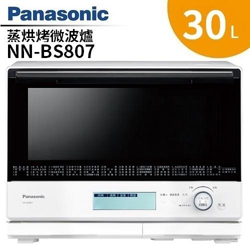 【24期0利率】Panasonic 國際牌 NN-BS807 蒸烘烤微波爐 30L 1年保固 公司貨