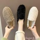豆豆鞋 毛毛鞋女冬外穿2020秋新款保暖棉鞋百搭冬天孕婦一腳蹬豆豆鞋 suger 熱賣