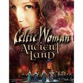 【停看聽音響唱片】【BD】天使女伶:Ancient Land