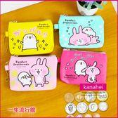 《最後5個》卡娜赫拉 正版 兔兔 P助 迷你 方形零錢包 票卡夾 皮夾 短夾 小錢包 B10134