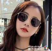 蹦迪眼鏡女款韓版潮復古防紫外線墨鏡圓臉網紅街拍太陽鏡ins  魔方數碼館