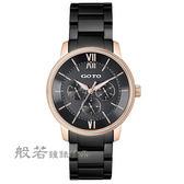 GOTO 精品時尚手錶-玫瑰金框黑鋼帶x大