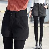 新款毛呢短褲女秋冬外穿高腰褲子寬管褲黑色百搭打底靴褲 青木鋪子