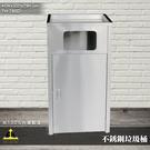 《台灣製造》鐵金鋼 TH-78SD 不銹鋼垃圾桶 清潔箱 方形垃圾桶 廁所 飯店 房間 辦公室 百貨公司