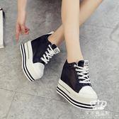內增高鞋 拼色休閒鞋帆布鞋12CM坡跟厚底松糕運動鞋