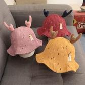 嬰兒帽子秋天漁夫帽2女寶寶可愛0-1歲兒童潮小孩時尚春秋冬季女童