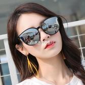 太陽鏡女2020新款女潮明星同款復古港味風眼鏡韓版超大圓臉墨鏡女 酷斯特數位3c